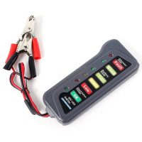 Digital Vehicle Battery Diagnostic Tool